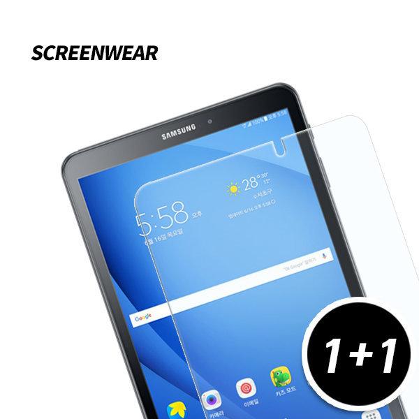 1+1 갤럭시탭E 태블릿 고투명 보호필름