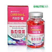 조아제약/ 4주 카브씬엘 다이어트_CLA 체지방량감 소