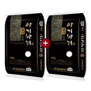 한상궁김치 생 포기김치8kg+겉절이1kg 증정/배추김치