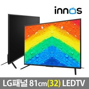 LG패널 이노스 81cm(32) LED TV E3200HC TV모니터