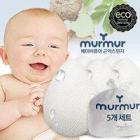 (murmur)  머머  순식물성 베이비 퓨어 곤약스펀지(물방울 5개세트)