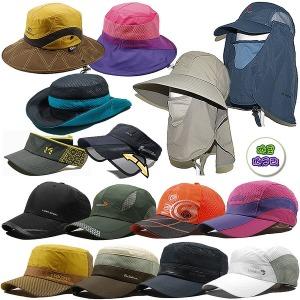 아웃도어 여름 등산모자 햇빛가리개 낚시 남자 모자