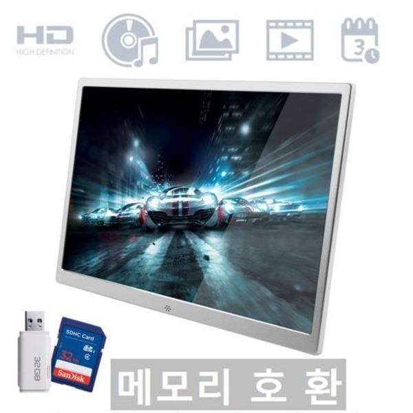 디지털액자 15.4 HDMI 동영상플레이어 미니 AV 모니터
