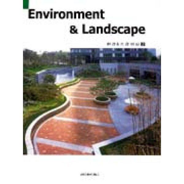 ENVIRONMENT LANDSCAPE 환경 조경연감2  건축세계   편집부