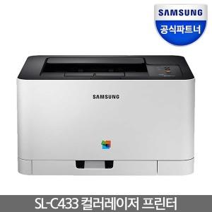 P..SL-C433 삼성컬러레이저프린터기 +대리점+토너포함