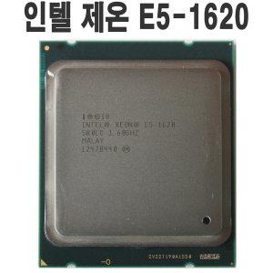 제온 E5-1620 4코어 8쓰레드 게임 케드 포토샵용