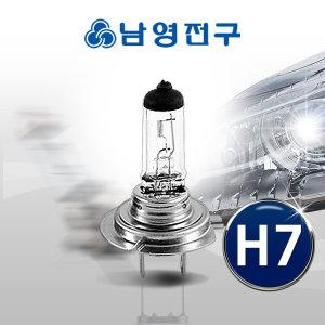 전조등 H7 12V 55W 순정형 자동차전구
