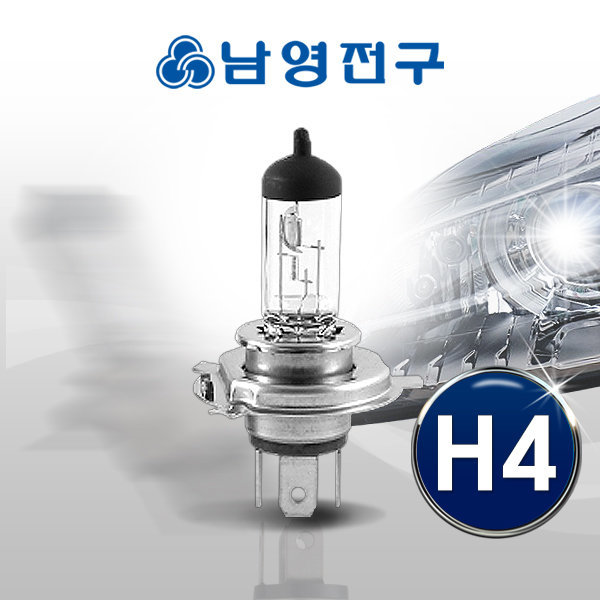 전조등 H4 12V 60/55W 순정형 자동차전구