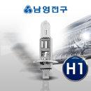 전조등 H1 12V 55W 순정형 자동차전구