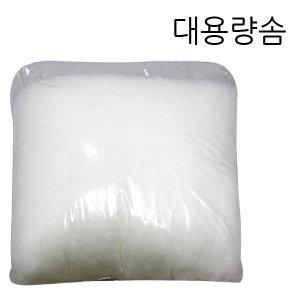 대용량솜 크리스마스트리 장식용솜 인형솜 펠트솜