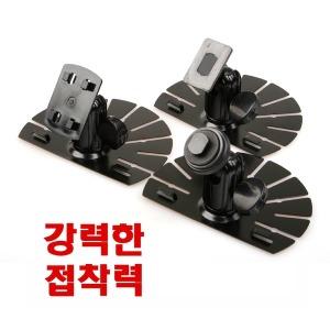 차량용 오리발/대쉬보드 거치대/CNS 마이딘 iX300T 용