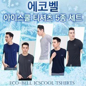 에코벨 냉감 쿨티셔츠 5종세트 쿨링원단 기능성 쿨티