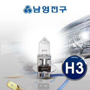 전조등 H3 12V 55W 순정형 자동차전구