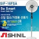 선풍기 스탠드형 거실 사무실 키높이선풍기 SIF-16FSA