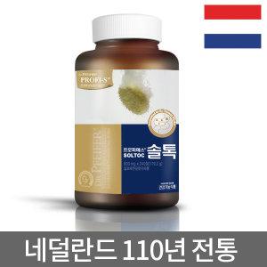 솔톡-쾌변배변/다이어트식품/유산균 알로에푸룬주스