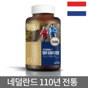 챕터옵티멈/탄수화물+지방/다이어트키토산가르시니아
