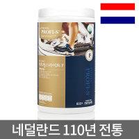 유럽1위 다이어트쉐이크 단백질 퍼포먼스라이트F/식품