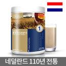 특허원료 다이어트단백질쉐이크/식품 퍼포먼스라이트