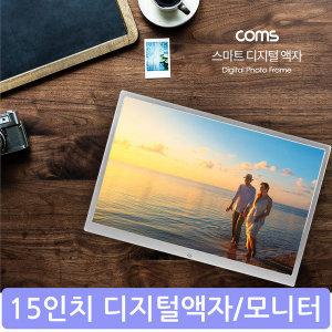 HD 모니터 15인치 디지털액자 BM170/집들이/선물/사진