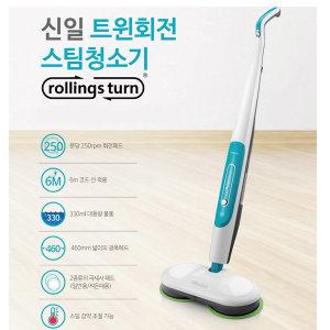 신일 스팀 물걸래 청소기 SDC-S7000WM/극세사