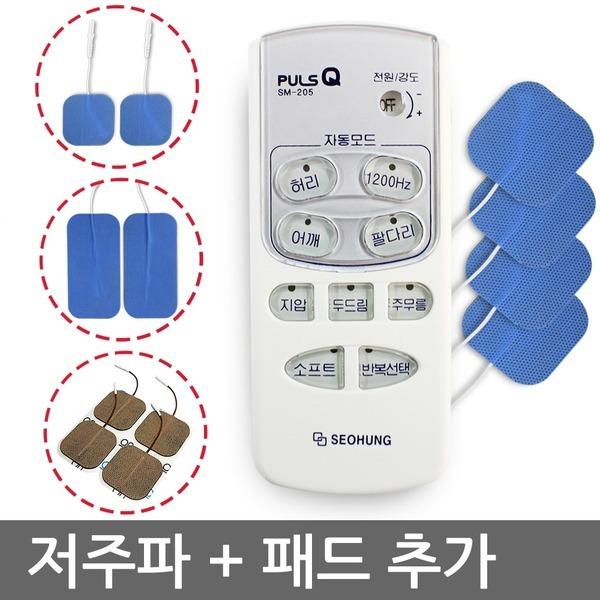 1903f45d46c 서흥 저주파자극기 SM-205 + 패드 추가 - 옥션