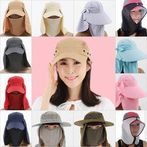 자외선차단 모자 썬캡 등산모자 여성 여름 마스크