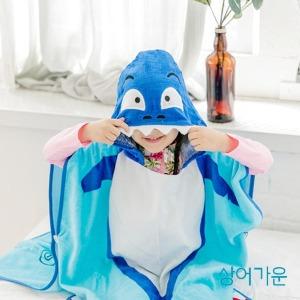 어린왕자 상어 비치가운 유아 목욕타올