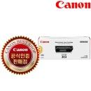 캐논 CRG-303 (검정) 정품토너