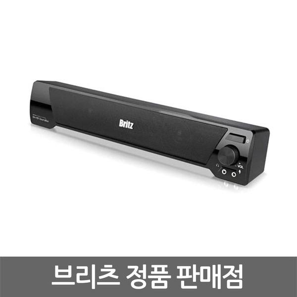 BA-R9 soundbar 컴퓨터용 사운드바 :S