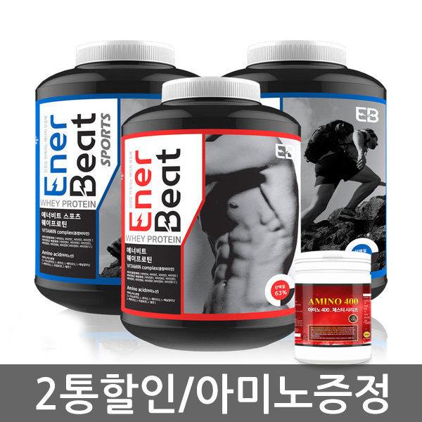 에너비트 단백질보충제/2통할인판매