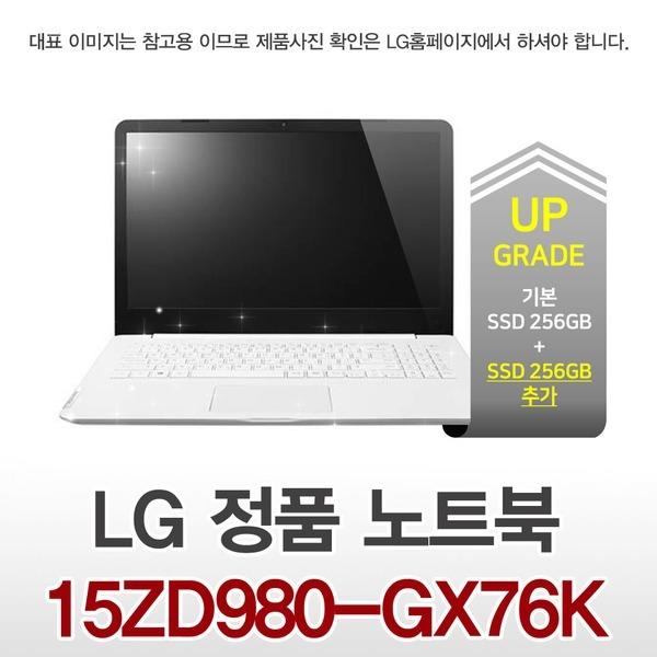 LG 올뉴그램 15ZD980-GX76K SSD 512GB 최저가 판매