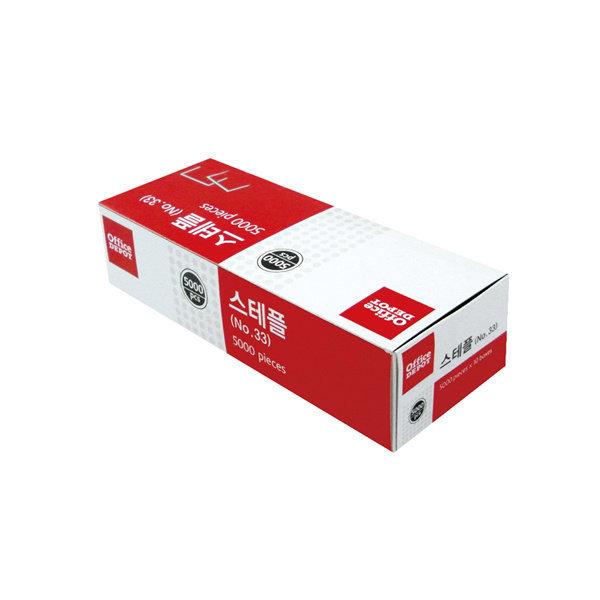 스테플 33호침(5000pcs/OfficeDEPOT)