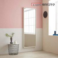 (현대Hmall)레이디가구 맥시멈 와이드 전신거울_벽걸이형