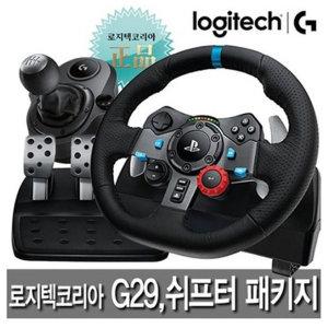 로지텍코리아 G29 레이싱 휠 + 쉬프트 (PS4 PS3 PC)