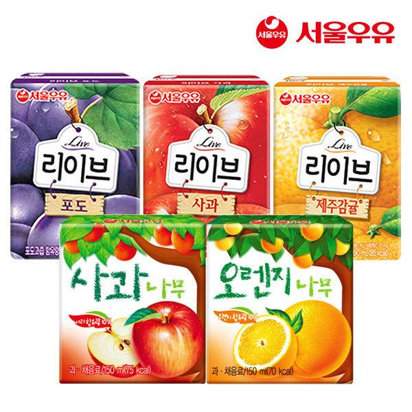 서울우유 리이브(3종) 190ml x 48팩/사과 오렌지나무