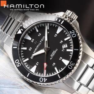 해밀턴 - H82335131 - 다이버시계- 공식센터AS가능