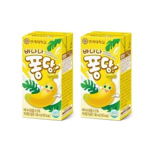 연세우유 바나나퐁당 190mlx24입 /멸균우유/우유