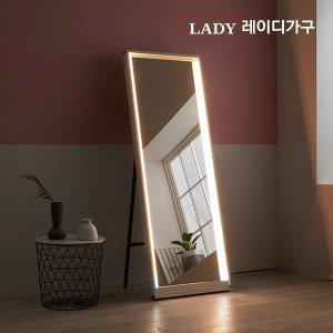 맥시멈 LED조명 와이드 전신거울_거치대형
