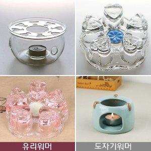 티 강화유리워머 티포트 데우기 온도유지시키기 유리