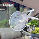 차량용 선풍기 자동차 카팬 차량 에코8인치_24V