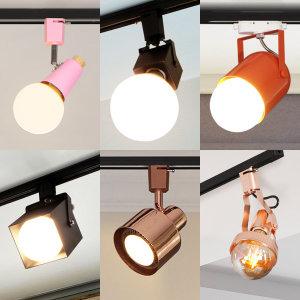 한사랑조명/7500원~/조명/LED/주방등/레일등