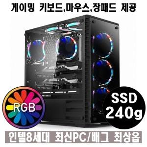 선택107/배틀그라운드최상옵PC/오버워치/무료배송
