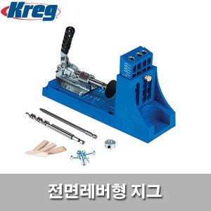 크레그/포켓홀지그/K4/전면레버형지그/KREG/홀키트