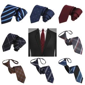 넥타이 무료배송(5개이상) 450종 업계 최대 수량
