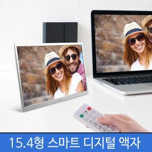 BM170 15.4형 스마트 디지털 액자/광고/모니터/리모콘