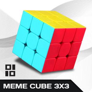 밈큐브 3x3 (Meme Cube) 스티커리스 / 치이큐브