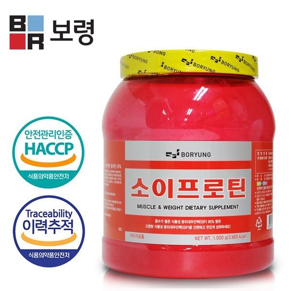 보령 소이프로틴 1kg 단백질보충제 헬스 쉐이크