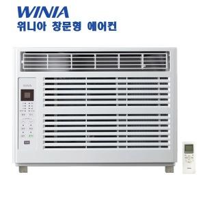 위니아 창문형에어컨 MWA04BTW 이동식에어컨 리모컨