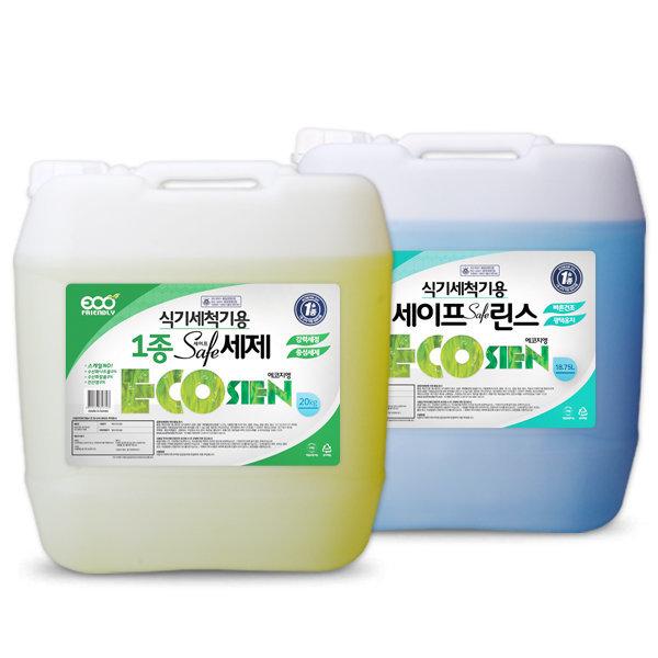 환경부지정유독물0%/식기세척기세제1+린스1/당일발송