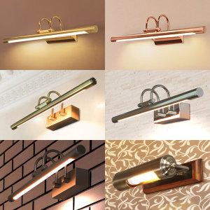 한사랑조명/조명/LED벽등/갤러리벽등/인테리어조명